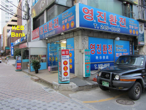 Busan Tower Hill Hotel Location