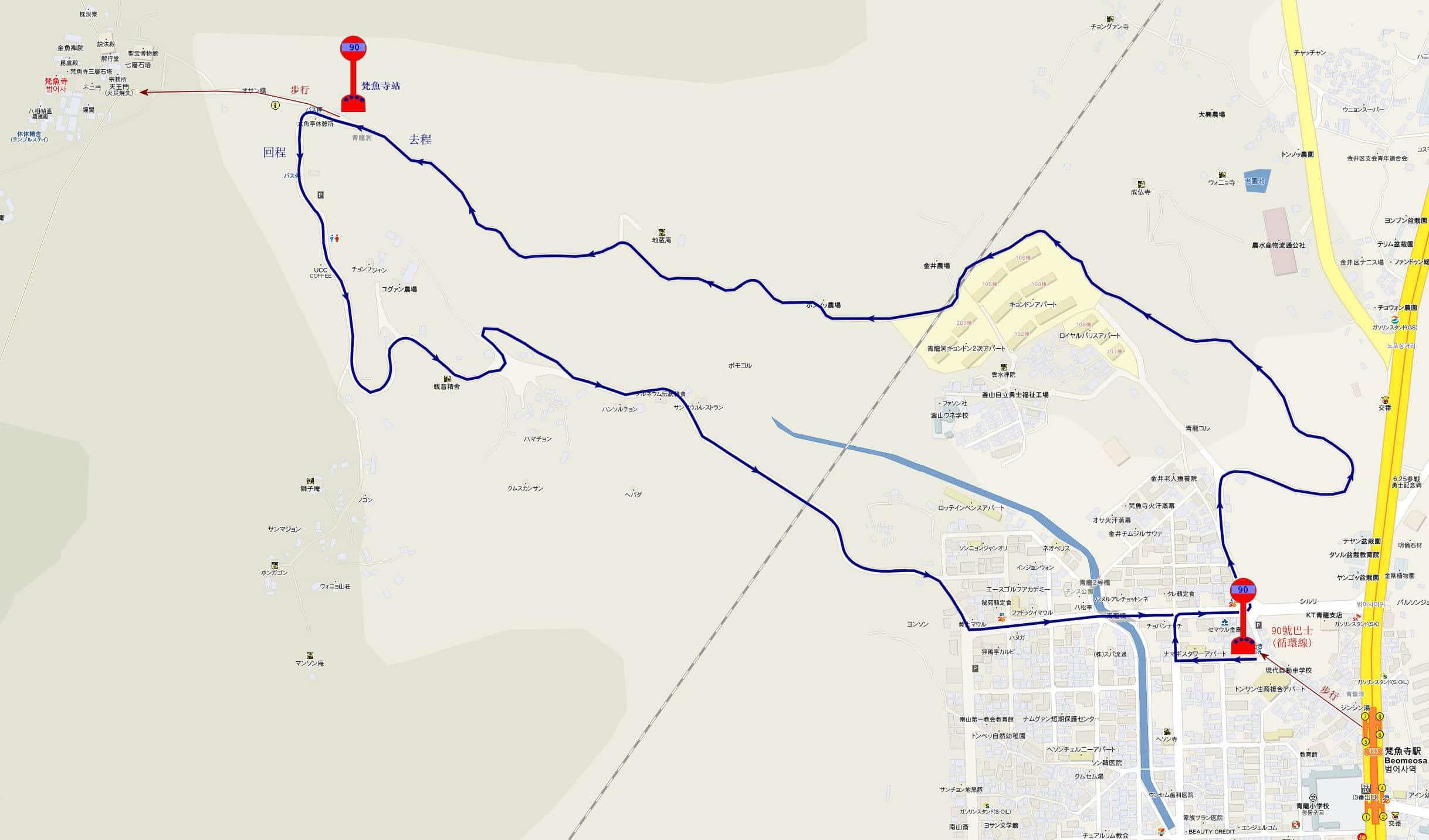 梵魚寺地鐵站往梵魚寺90號巴士路線圖