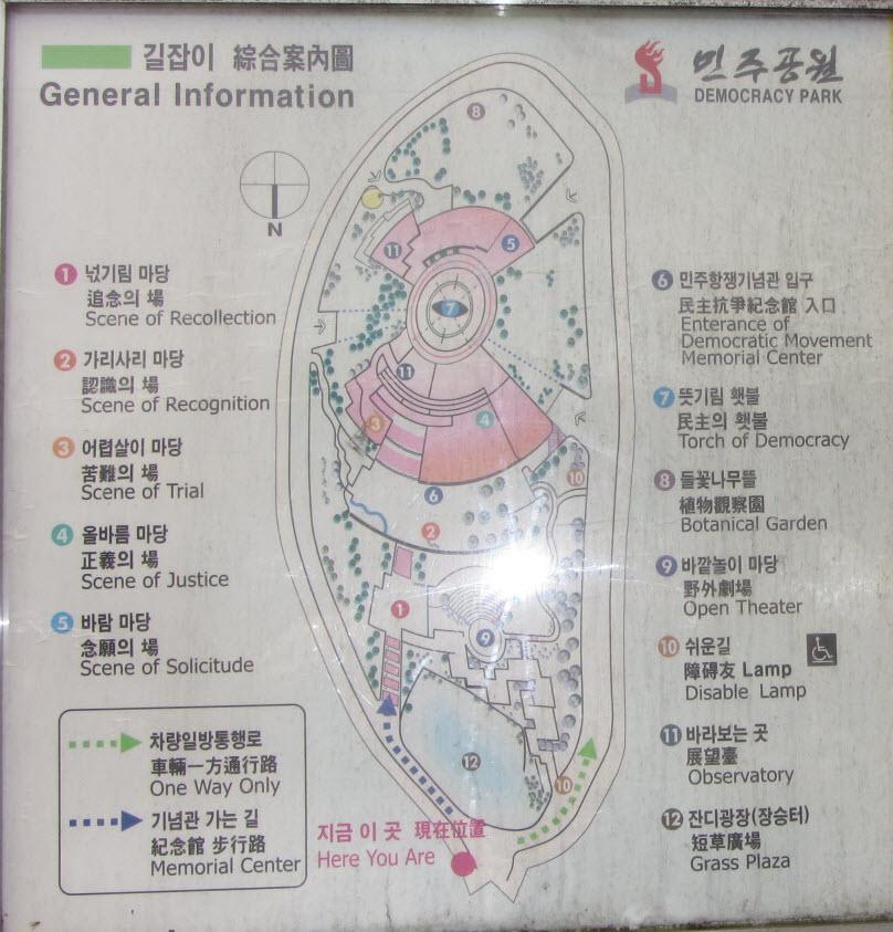 釜山民主公園地圖