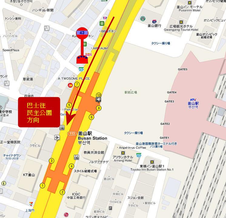 釜山驛往釜山民主公園43號巴士站位置地圖