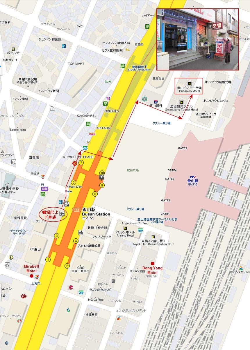機場巴士釜山驛站步行往 Pusan Inn 路線圖