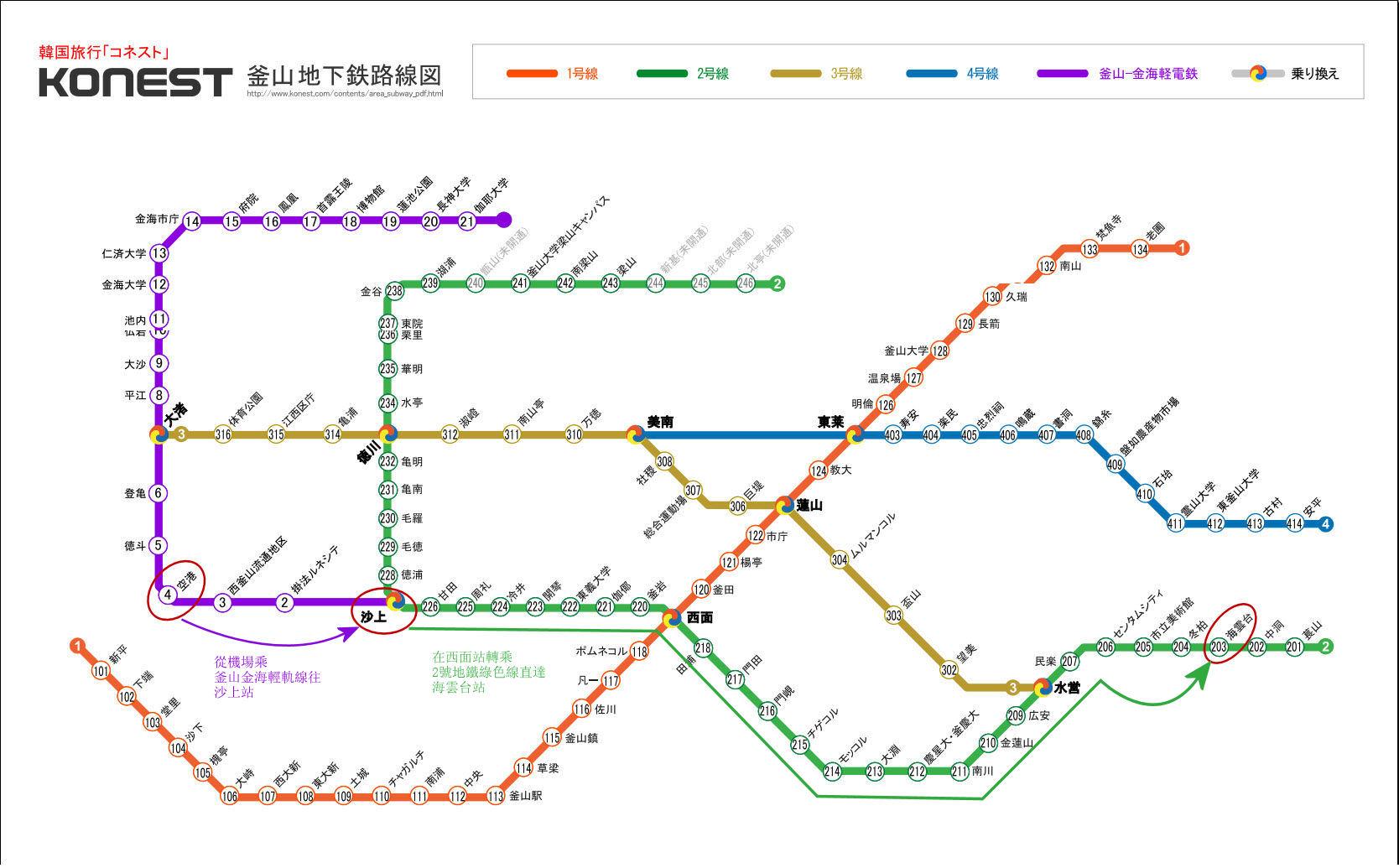 釜山金海國際機場地鐵往海雲台站路線圖