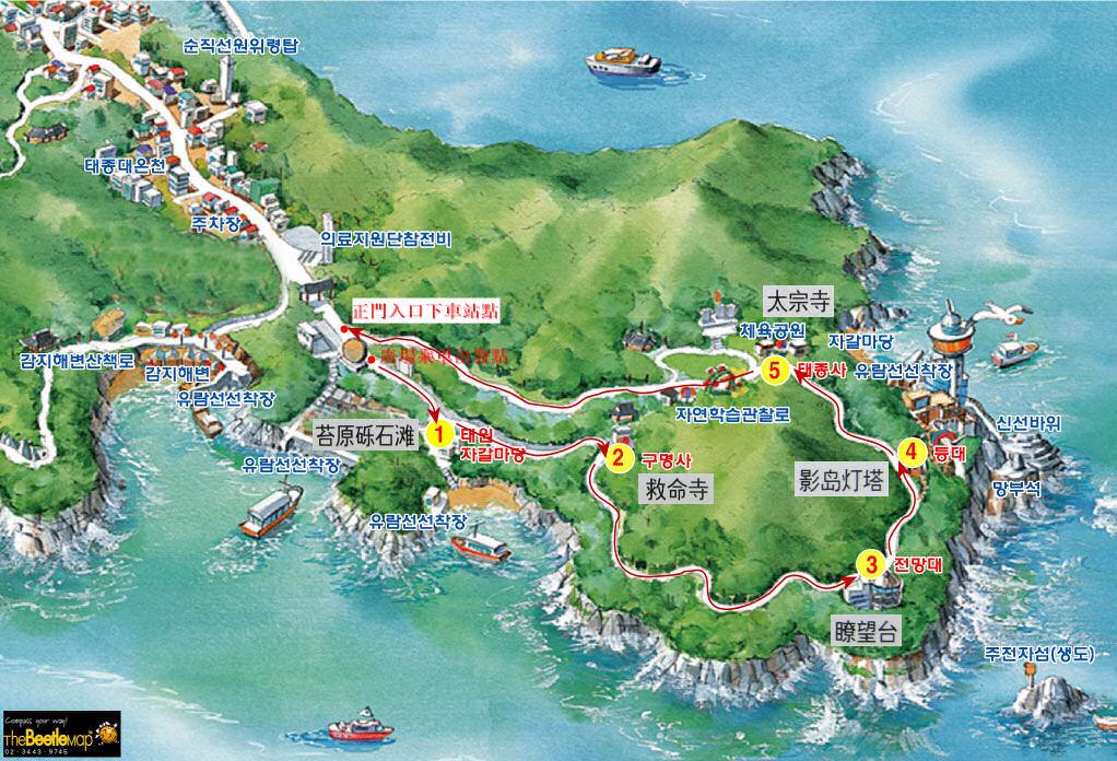 釜山太宗台 Danubi 遊園火車遊覽地圖