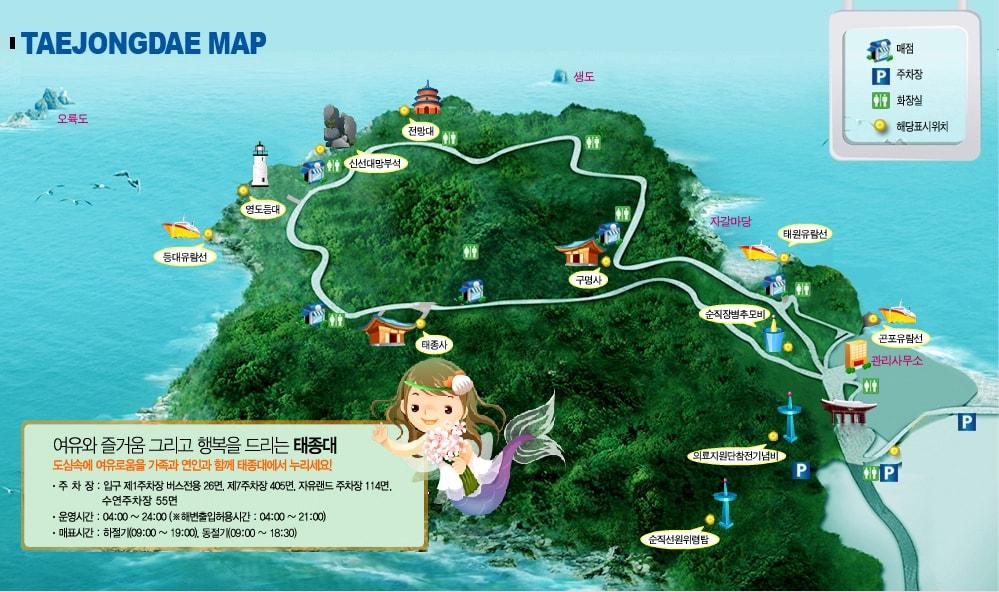 釜山太宗台遊園地遊覽地圖 韓文版