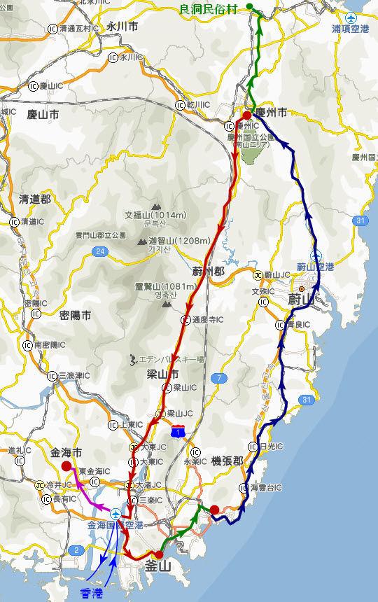 韓國釜山慶州自助旅行路線圖