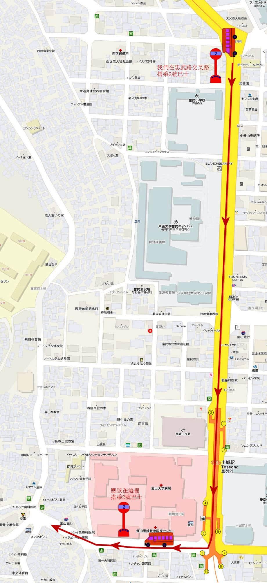 土城站往甘川洞文化村2號巴士站位置地圖