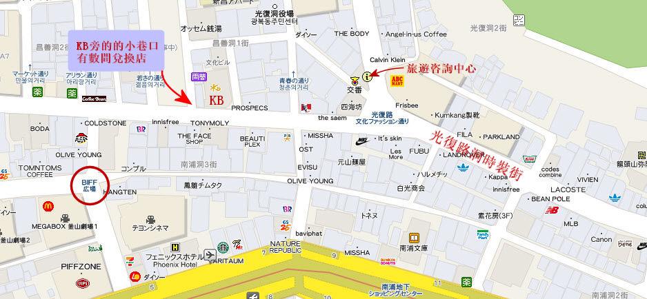釜山南浦洞兌換店位置圖
