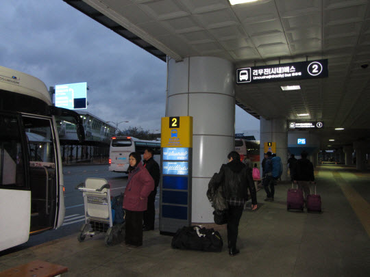 金海國際機場往釜山市區巴士站