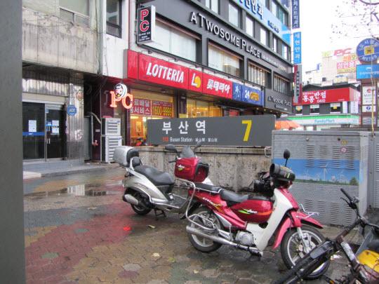 釜山驛機場巴士站步行往 Pusan Inn 路線及街景