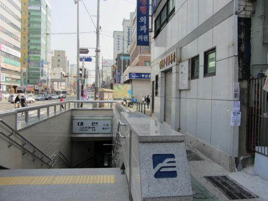 大淵地鐵站5號出口往釜山博物館和釜山文化會館