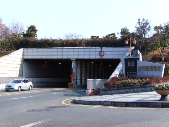 釜山博物館走往釜山文化會館