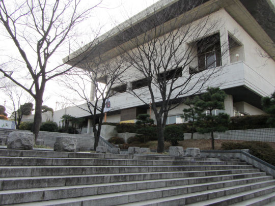 釜山文化會館