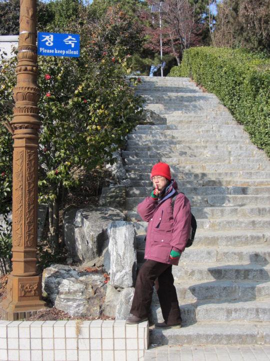 釜山UN 紀念公園正門