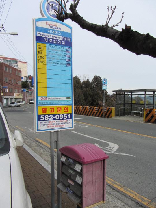 往南浦洞86號的巴士站就在三叉路左邊