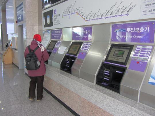 釜山金海國際機場金海輕軌線空港站自助售票機