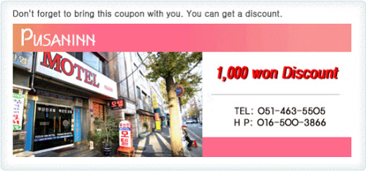 釜山 Pusan Inn 網上優惠卷
