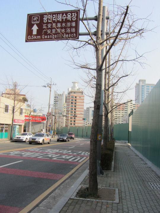 沿街道走往廣安里海水浴場