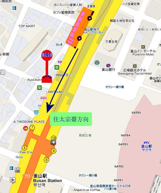 釜山驛往太宗臺廣場101號巴士站地圖
