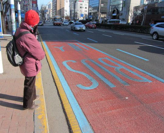 釜山驛廣場對面101號巴士站往太宗臺遊園地