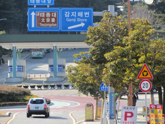 往太宗臺遊園地巴士總站入口