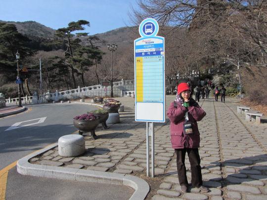 梵魚寺巴士站