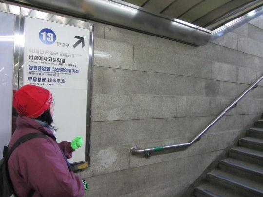 地鐵中央站13號出口走往40階梯文化館