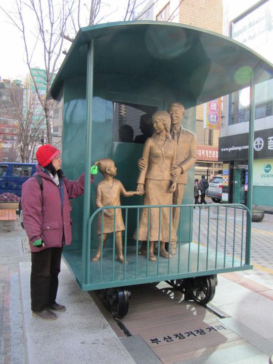 釜山40階梯海濱大道火車之旅雕像