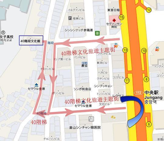 40階梯文化館地圖及前往步行路線地圖
