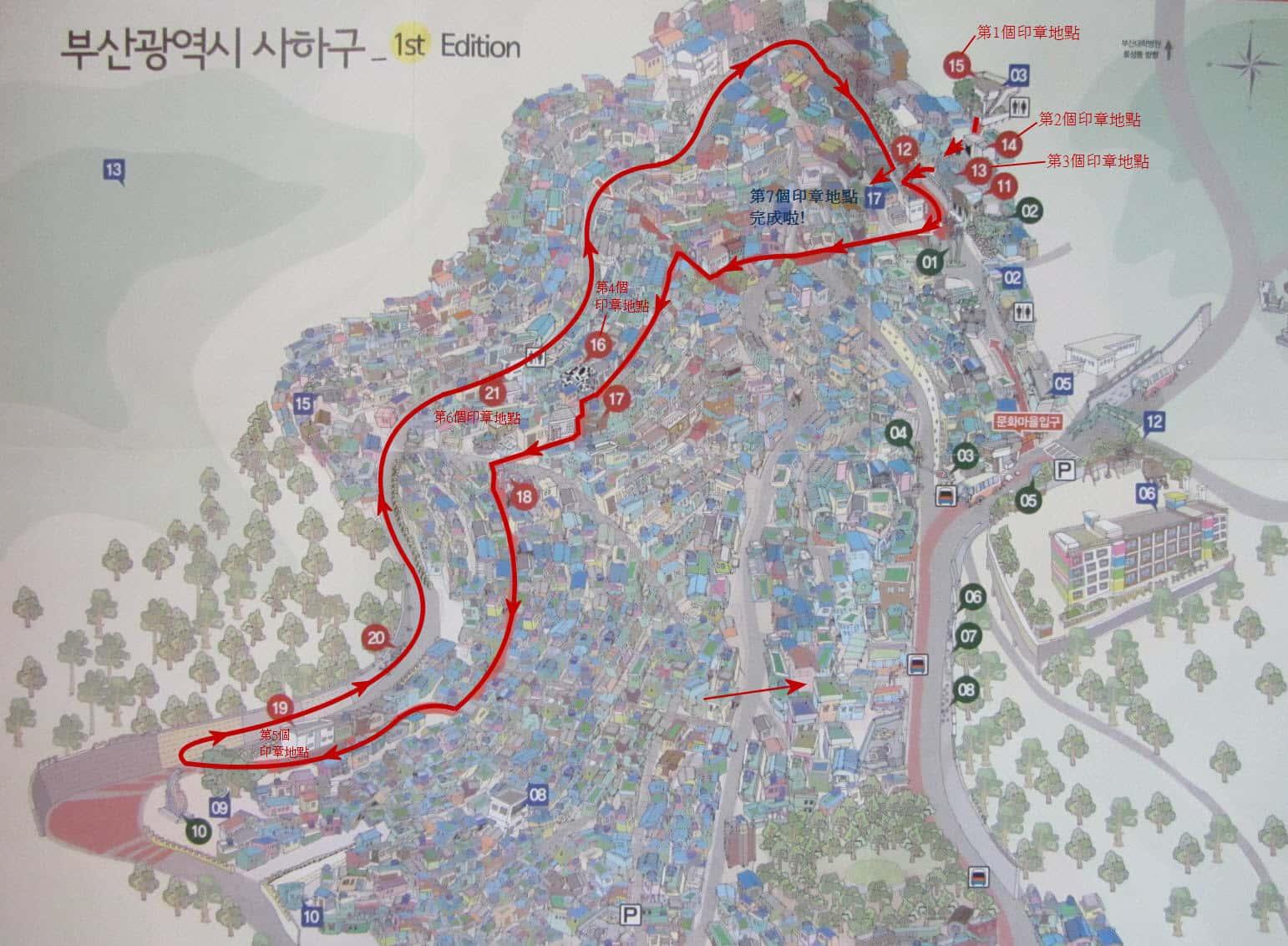 遊覽和收集甘村洞文化村印章路線地圖