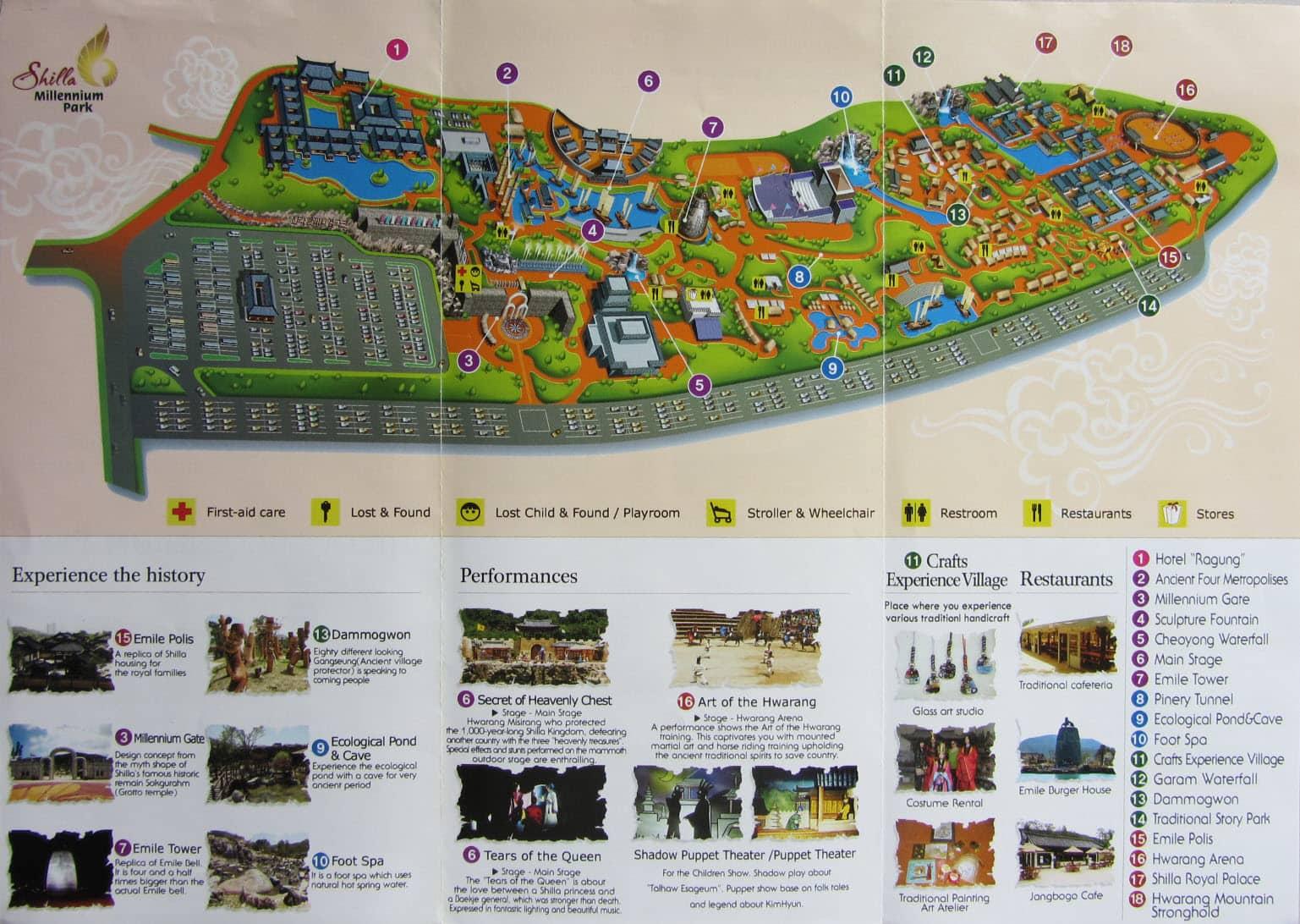 慶州新羅千禧公園遊覽地圖