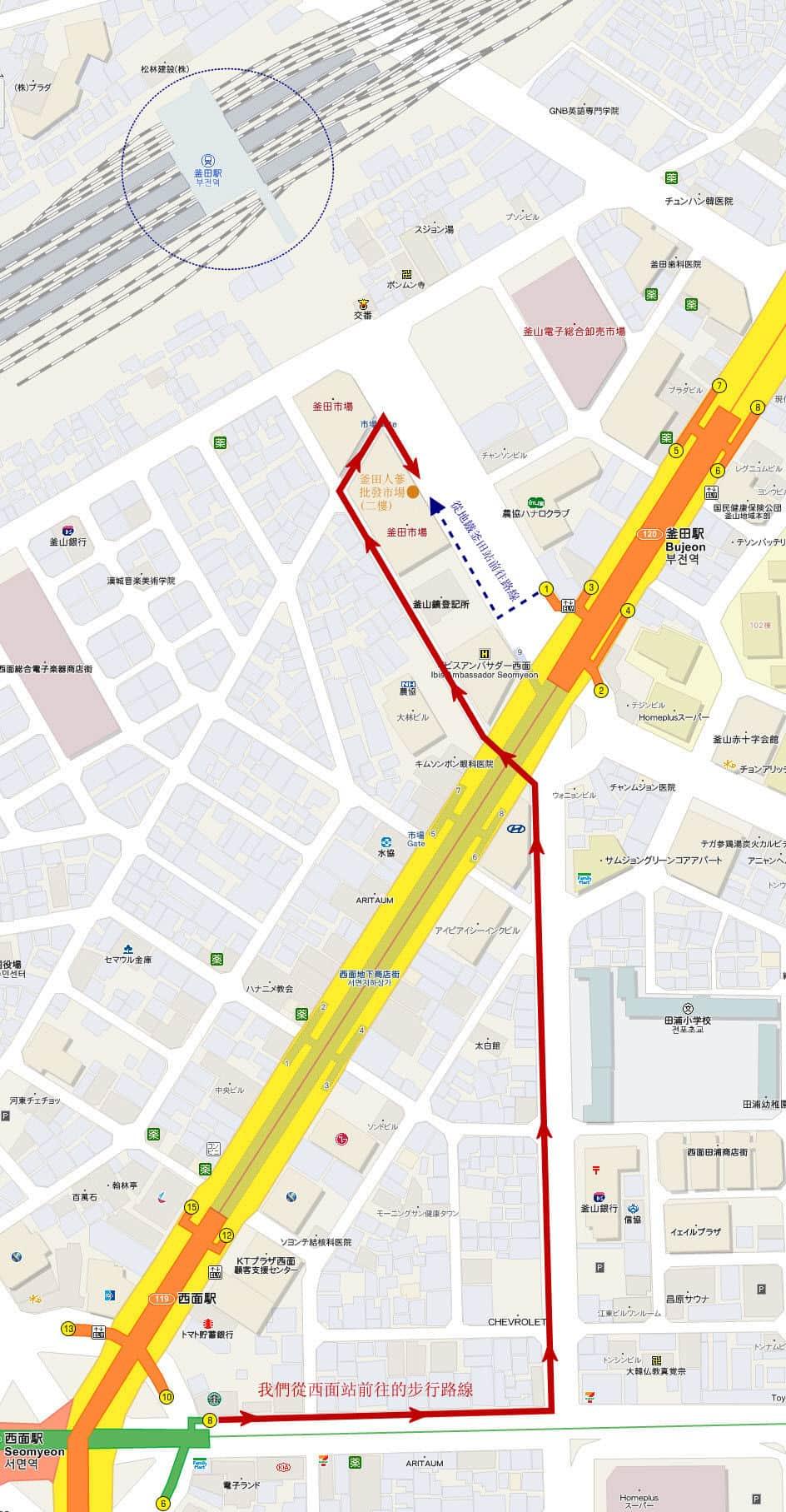釜田市場及釜田人蔘批發市場前往路線地圖