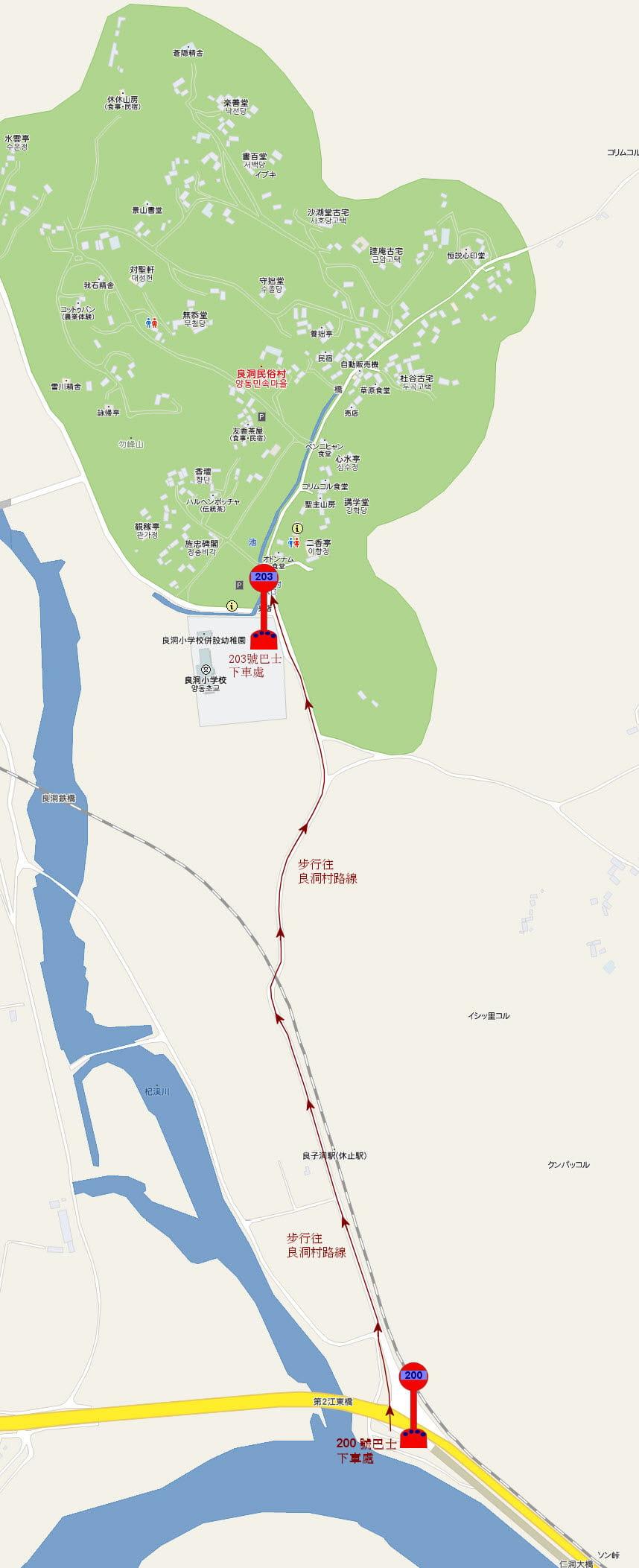 巴士站下車處步行往良洞民俗村路線地圖