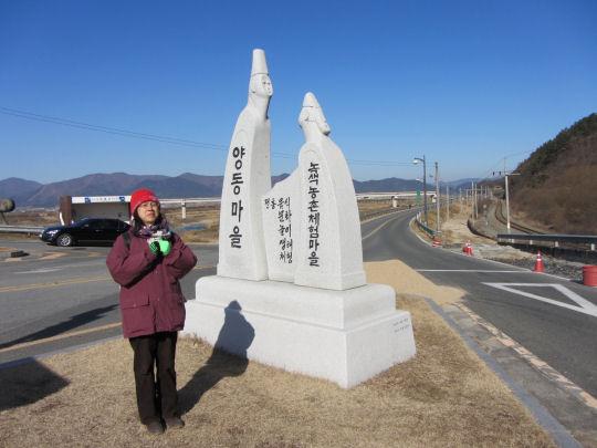良洞民俗村的雕像