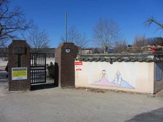 走過良洞小學 抵達良洞村入口