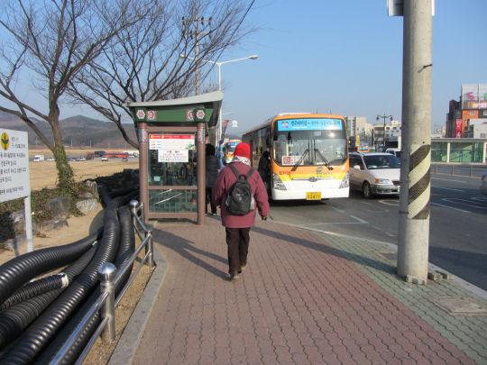 慶州市外巴士站