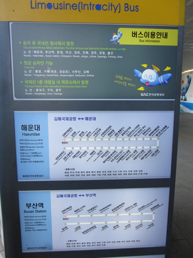 korea-southern-6053-c