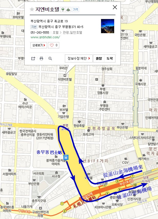 busan-gnb-hotel-location-map
