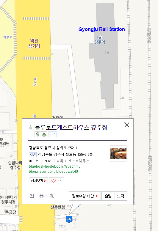 gyongju-blue-hostel-location