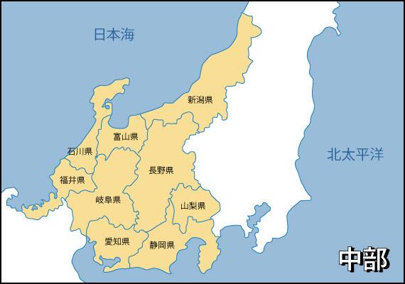 日本中部區域地圖