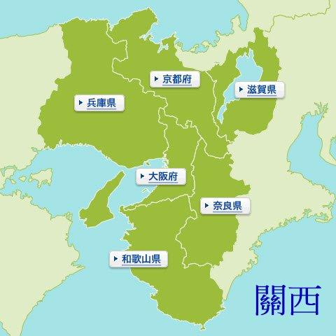 日本關西地方地圖