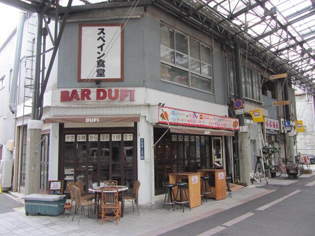 名古屋.円頓寺商店街