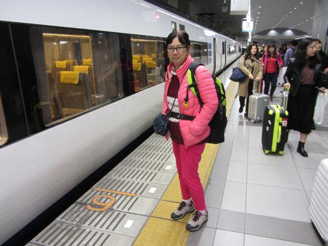 關空特急列車 HARUKA 號 關西國際機場站