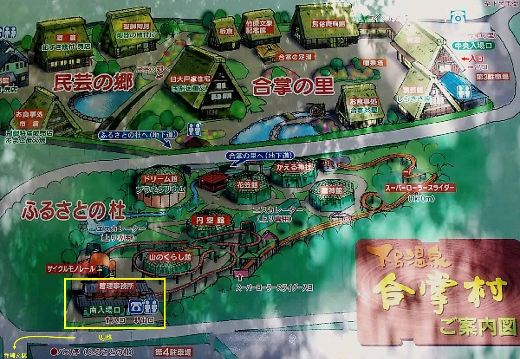 下呂溫泉合掌村.歲時記森林南出入口地圖
