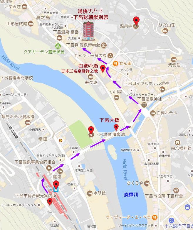 下呂駅步行往湯快リゾート 下呂彩朝樂別館路線地圖