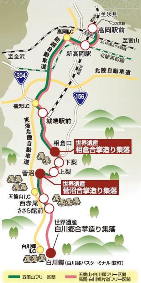 加越能世界遺産巴士路線圖