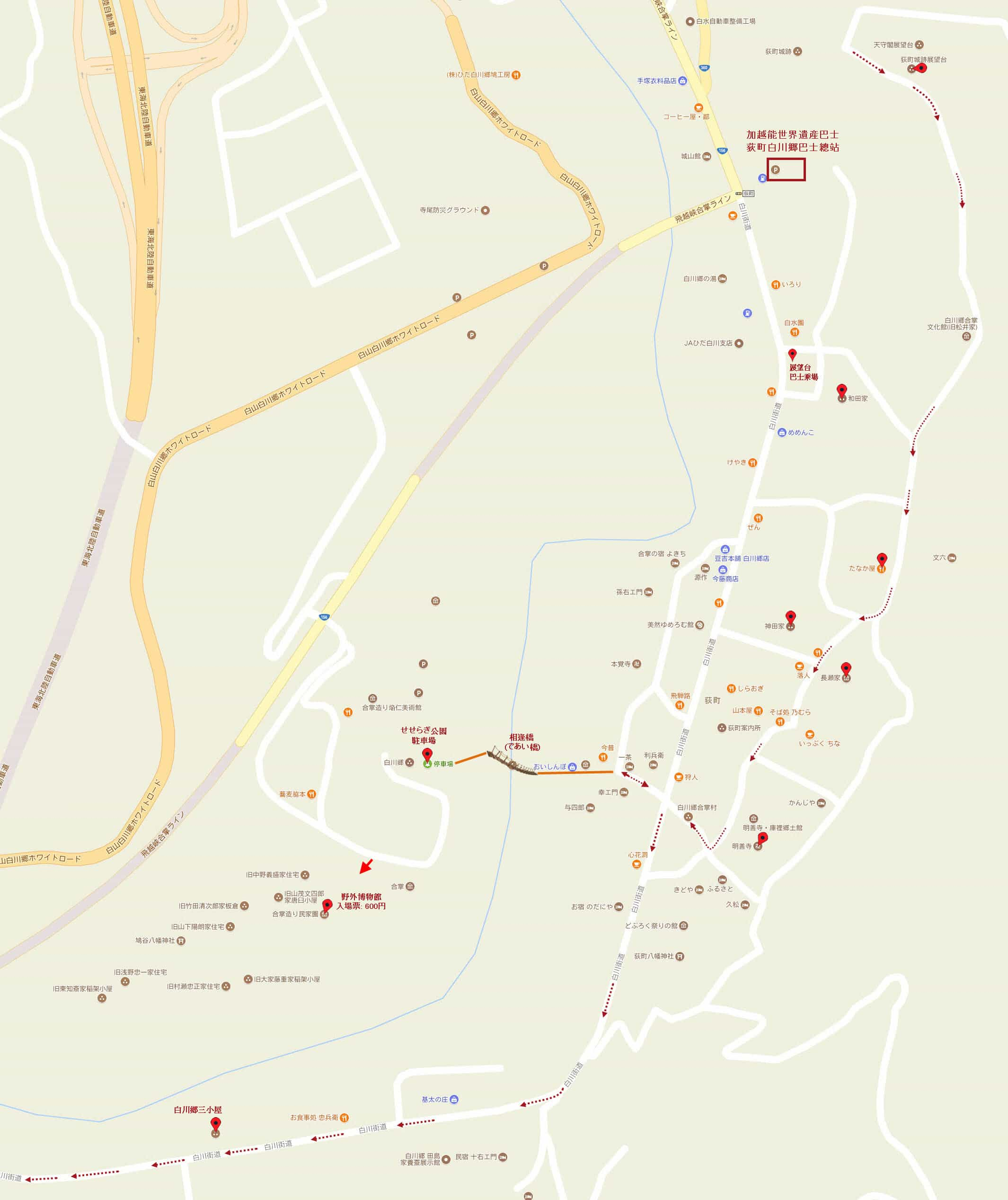 荻町白川郷合掌村漫步地圖