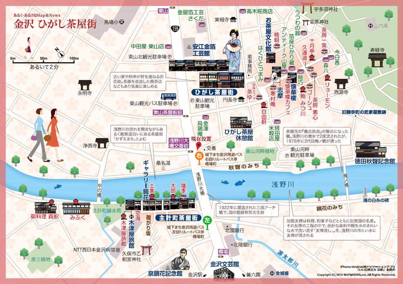 金澤東茶屋街地圖