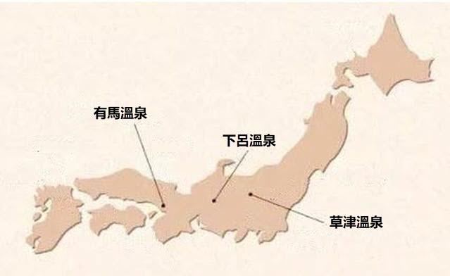 日本三大著名溫泉地圖