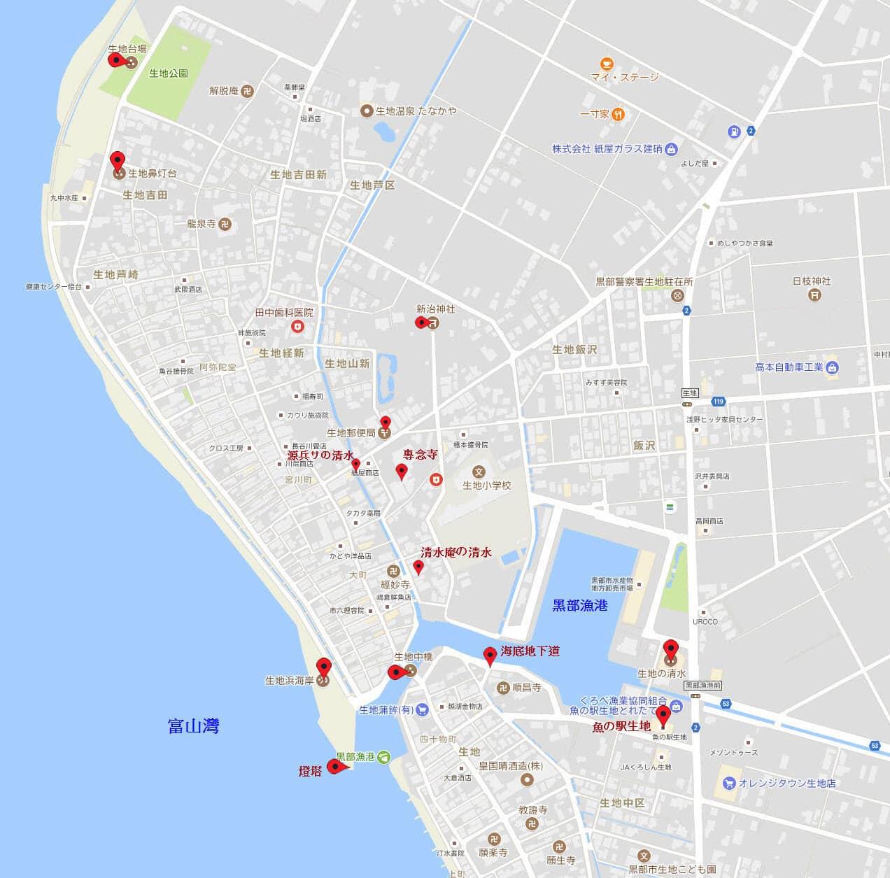 黒部市生地遊覽地圖