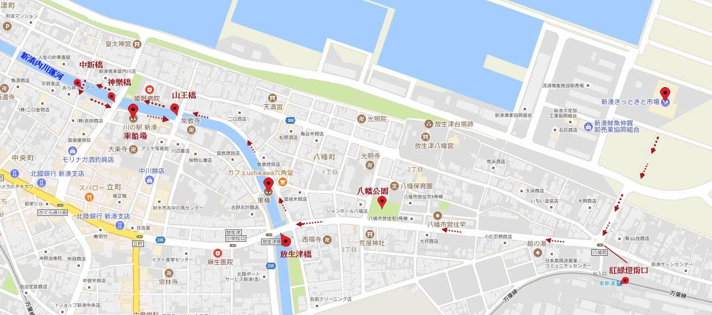 新湊內川運河步行路線